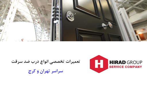 تعمیرات درب ضد سرقت تخصصی کرج